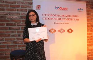 Ani_Girgitsova_Responsible_Companies_Award