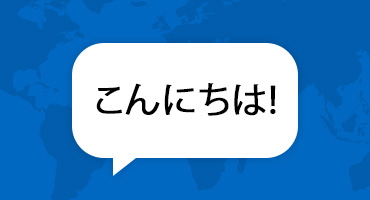 japanese_language_pack
