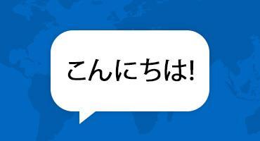 japanese_language_pack
