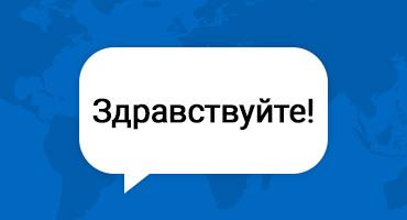 russian_language_pack